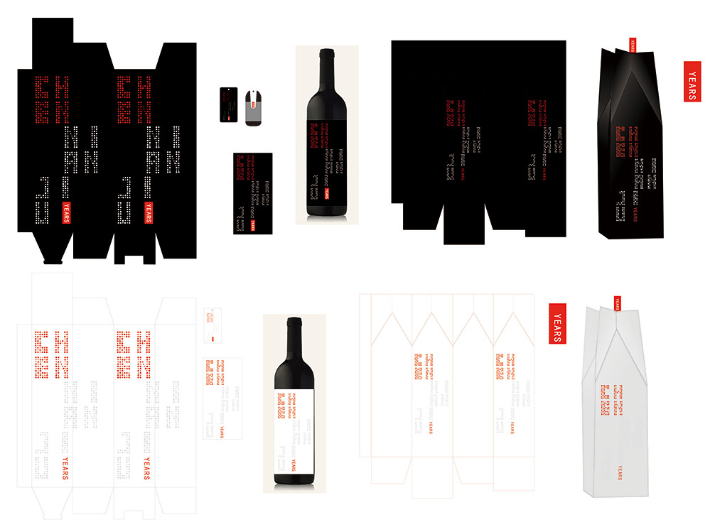 多款创意红酒葡萄酒纸盒包装案例参考