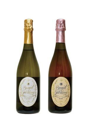 长相思甜粉白/甜粉红气泡酒香槟酒