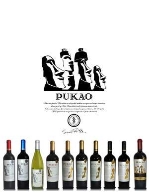智利PUKAO普卡奥赤霞珠佳美那梅乐干红葡萄酒系列